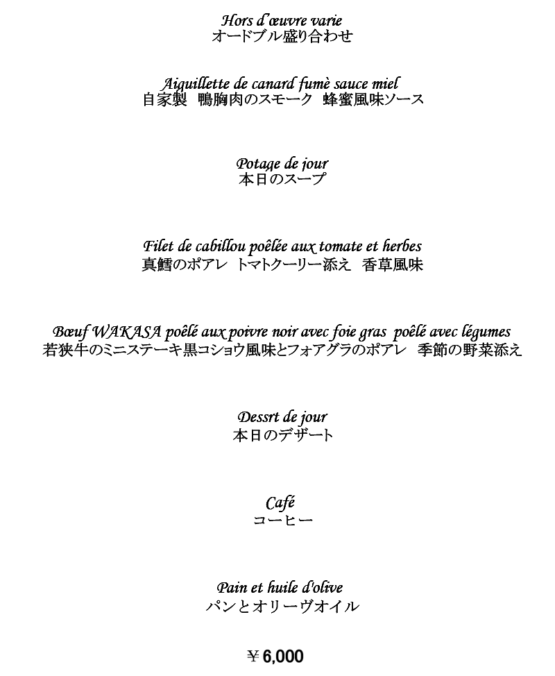 60_201806