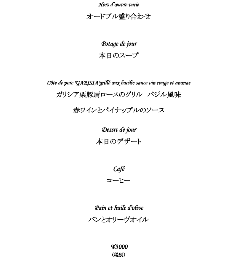 30_201806